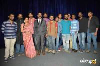 Kamspura First Look Release Press Meet (14)