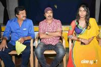 Verma Film Press Meet (12)