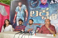 Lakshmana Film Success Press Meet (1)