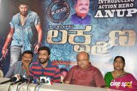 Lakshmana Film Success Press Meet (16)