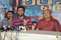 Lakshmana Film Success Press Meet (17)