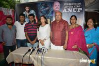Lakshmana Film Success Press Meet (19)