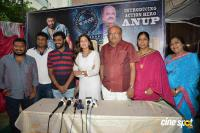Lakshmana Film Success Press Meet (20)
