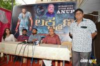 Lakshmana Film Success Press Meet (3)