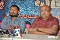 Lakshmana Film Success Press Meet (4)