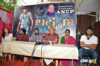 Lakshmana Film Success Press Meet (5)