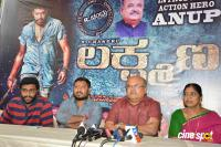 Lakshmana Film Success Press Meet (6)