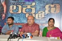 Lakshmana Film Success Press Meet (7)