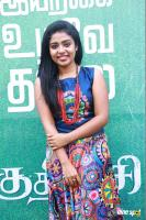 Amala Rose Kurian Actress Photos