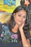 Jothisha at Egnapuram Movie Audio Launch (4)