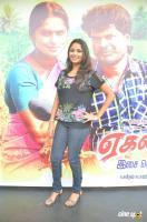 Jothisha at Egnapuram Movie Audio Launch (7)