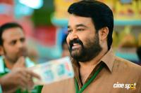 Mohanlal in Manamantha (2)