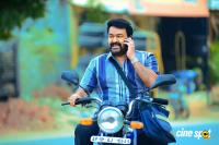 Mohanlal in Manamantha (3)