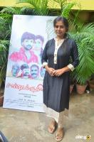 Latha Rao at Sandi Kuthirai Team Interview (1)