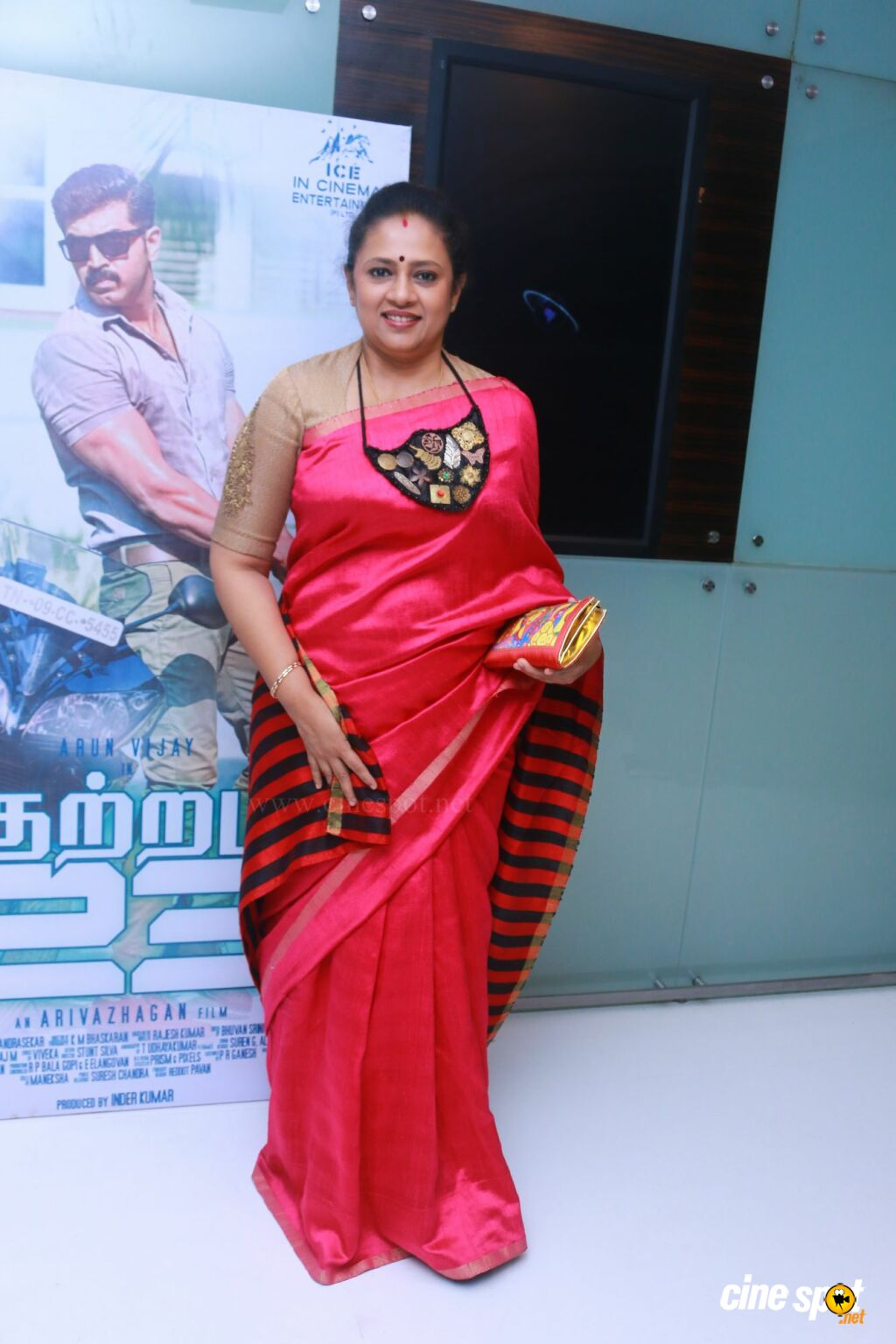Lakshmy Ramakrishnan at Kuttram 23 Audio Launch (4)