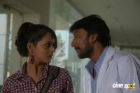Hello Boss Film Stills (3)