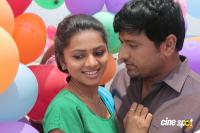 Kurangu Bommai Tamil Movie Photos