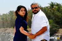 Satya Malayalam Movie Photos