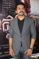 Karthi at Kashmora Release Date Press Meet (4)