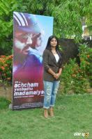 Manjima Mohan at Achcham Yenbadhu Madamaiyada Press Meet (1)