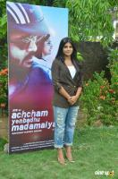 Manjima Mohan at Achcham Yenbadhu Madamaiyada Press Meet (2)