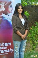 Manjima Mohan at Achcham Yenbadhu Madamaiyada Press Meet (4)
