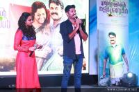 Munthiri Vallikal Thalirkumbol Audio Launch (5)