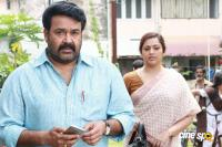 Munthirivallikal Thalirkkumbol Malayalam Movie Photos