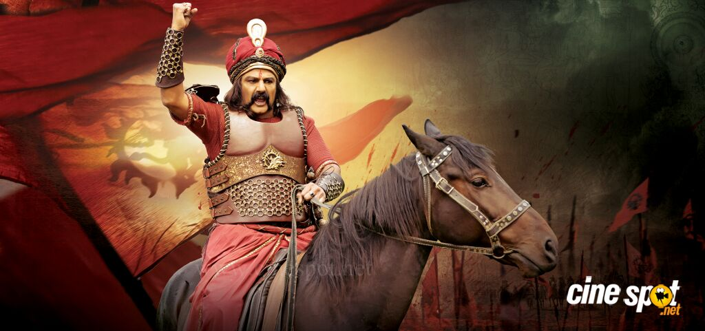 Gautamiputra Satakarni Movie Latest Photo