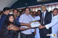 Sambhavami Movie Launch (10)