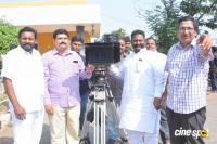 Sambhavami Movie Launch (12)