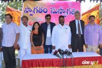 Sambhavami Movie Launch (15)