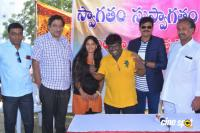 Sambhavami Movie Launch (16)
