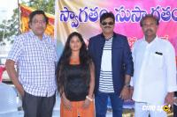Sambhavami Movie Launch (17)