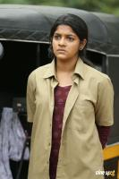 Thrissivaperoor Kliptham New Stills (31)