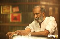 Thrissivaperoor Kliptham New Stills (5)