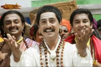 Allama Kannada Movie Photos