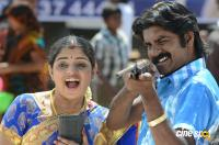 Panjumittai Tamil Movie Photos