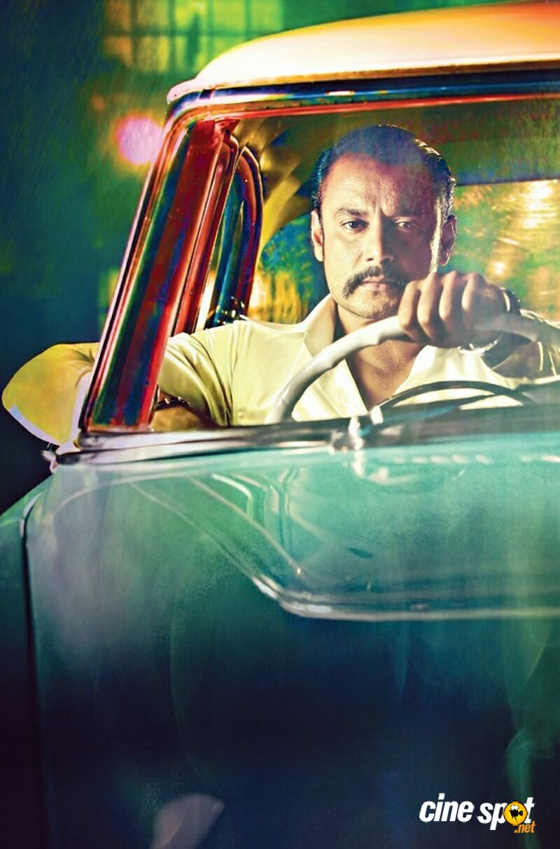 Chakravarthy Movie Stills (2)