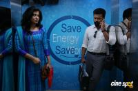 Lakshyam Movie Stills (15)