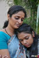 Minnaminungu Movie Stills (8)