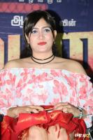 Komal Sharma at Vaigai Express Movie Trailer Launch (10)