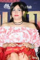 Komal Sharma at Vaigai Express Movie Trailer Launch (11)