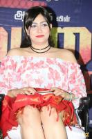 Komal Sharma at Vaigai Express Movie Trailer Launch (9)
