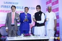 Launch Of World 1st Mobile App Abc Of Breast Health Photos
