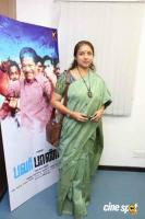 Revathi at Power Paandi Press Meet (3)
