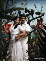 Pokkisham tamil movie photos, stills, pics
