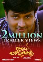 Babu Baga Busy Theatrical Trailer Got 2 Million Views Posters (1)