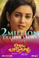 Babu Baga Busy Theatrical Trailer Got 2 Million Views Posters (2)