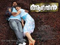 Aagathan Malayalam Movie Wallpapers Posters